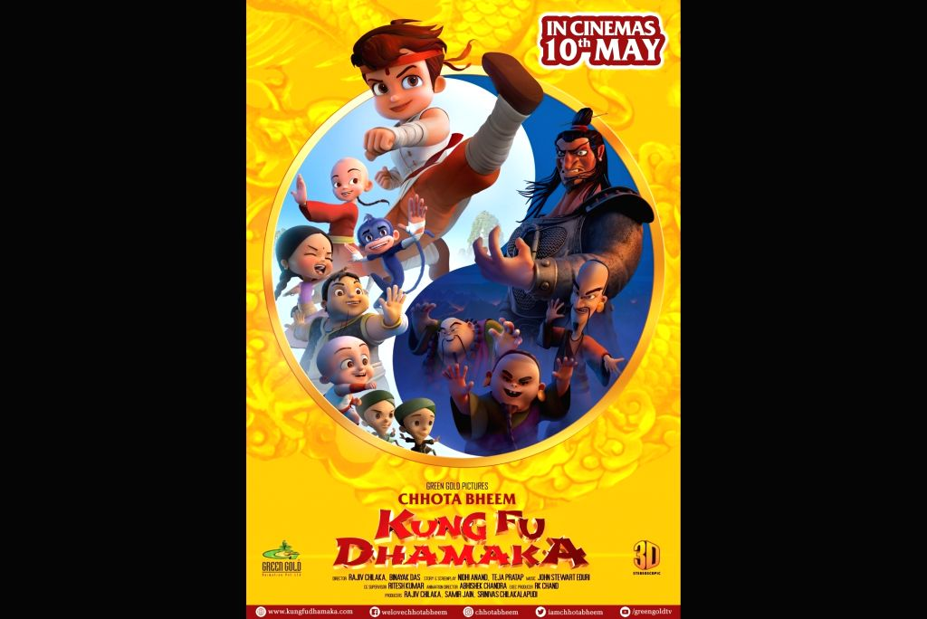 Poster of the animation movie 'Chhota Bheem Kung Fu Dhamaka'.