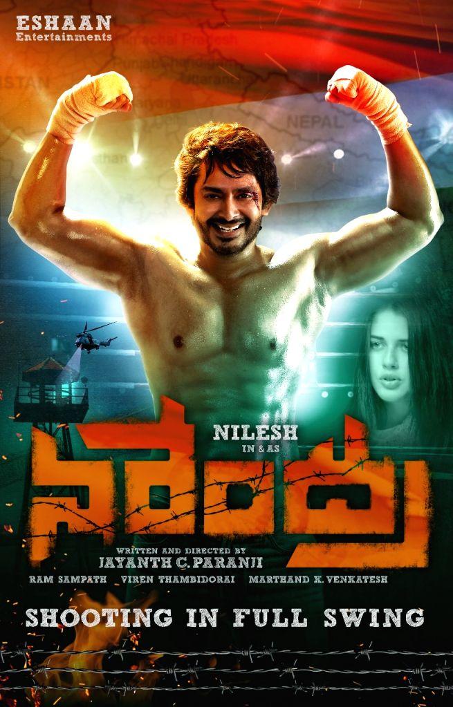 Poster of upcoming Telugu film 'Narendra'.