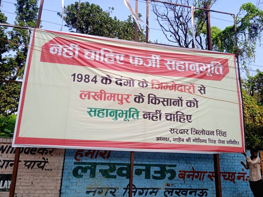 Posters in Lucknow against Congress.