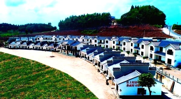 Poverty alleviation project to be completed in China.