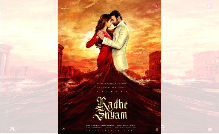Prabhas, Pooja's upcoming film titled 'Radhe Shyam' - Radhe Shyam
