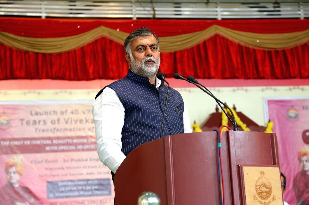 Prahlad Singh Patel - Prahlad Singh Patel