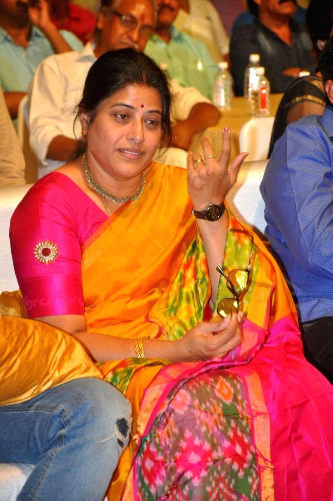 Pre-release function of Telugu film Ammamma Gari Illu Movie..