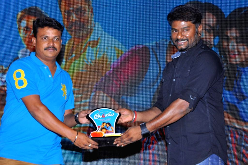 Pre-release function of Telugu film Andhagaadu.