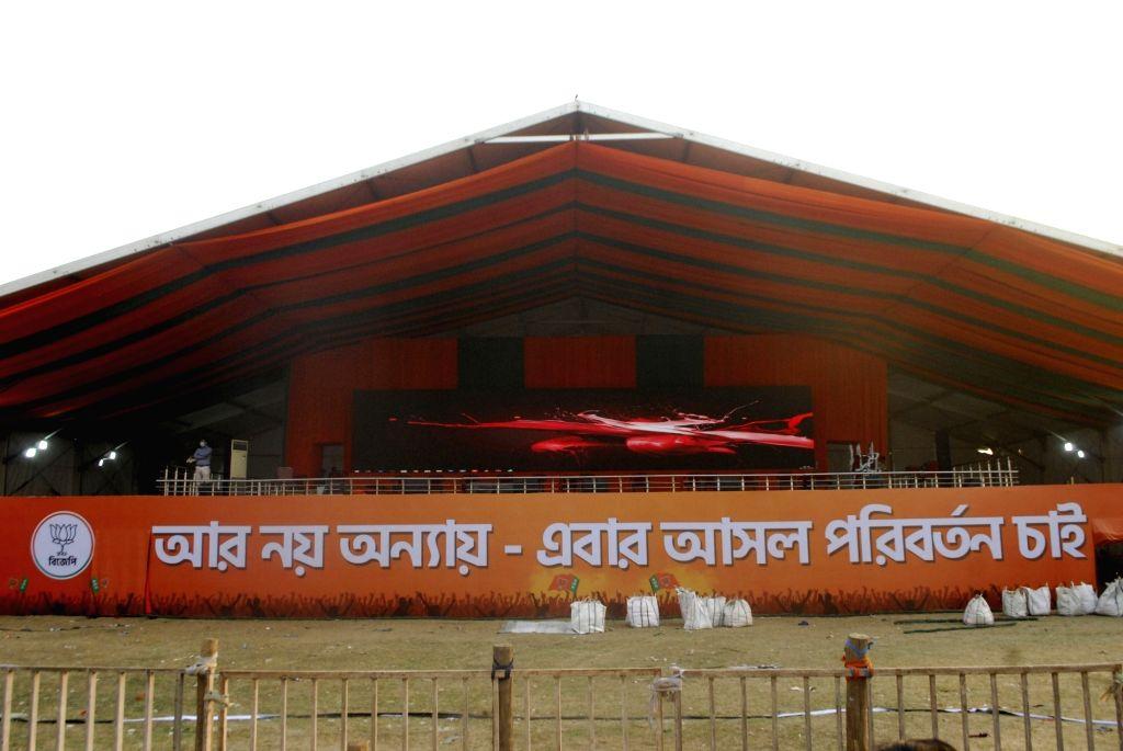 Preparation for Prime Minister Narendra Modi's rally at Brigade Parade Ground in Kolkata on Saturday 06th March, 2021. - Narendra Modi
