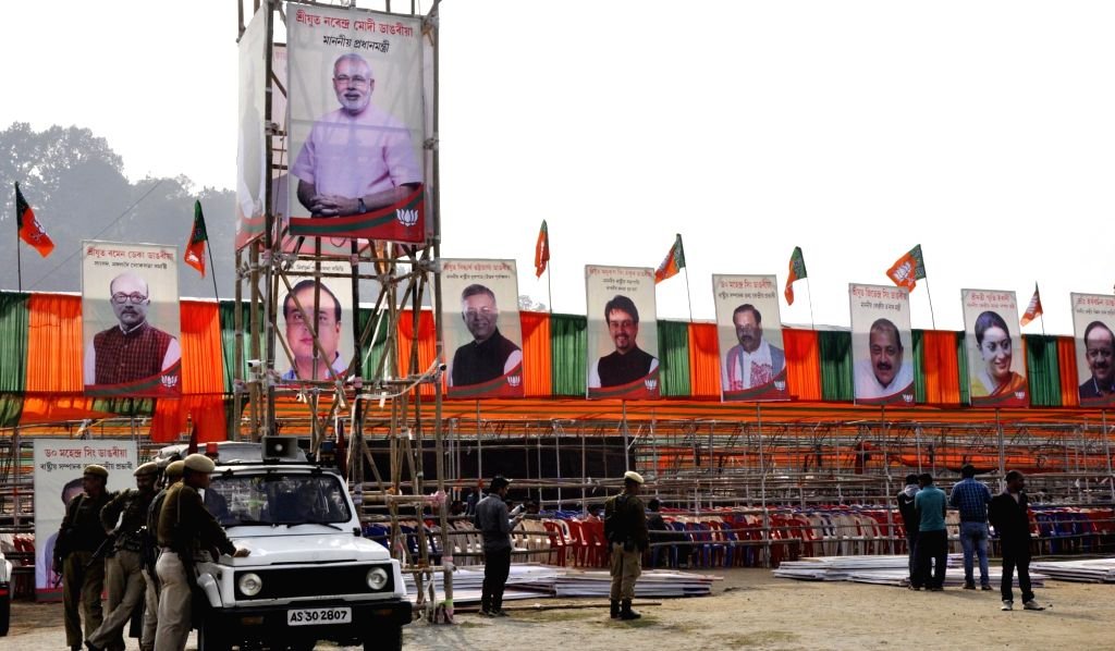 Preprations for BJP`s `Yuba Mahashakti Samaroh` underway in Guwahati, on Jan 18, 2016.