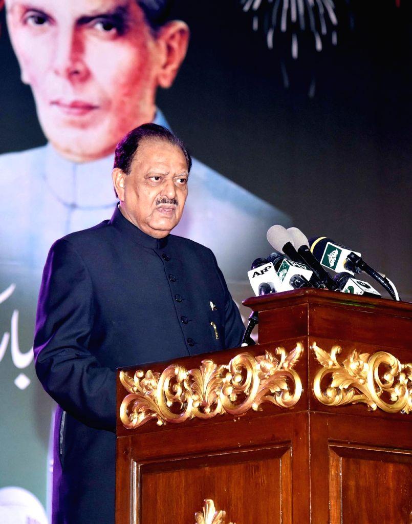 President of Pakistan Mamnoon Hussain. (File Photo: IANS)