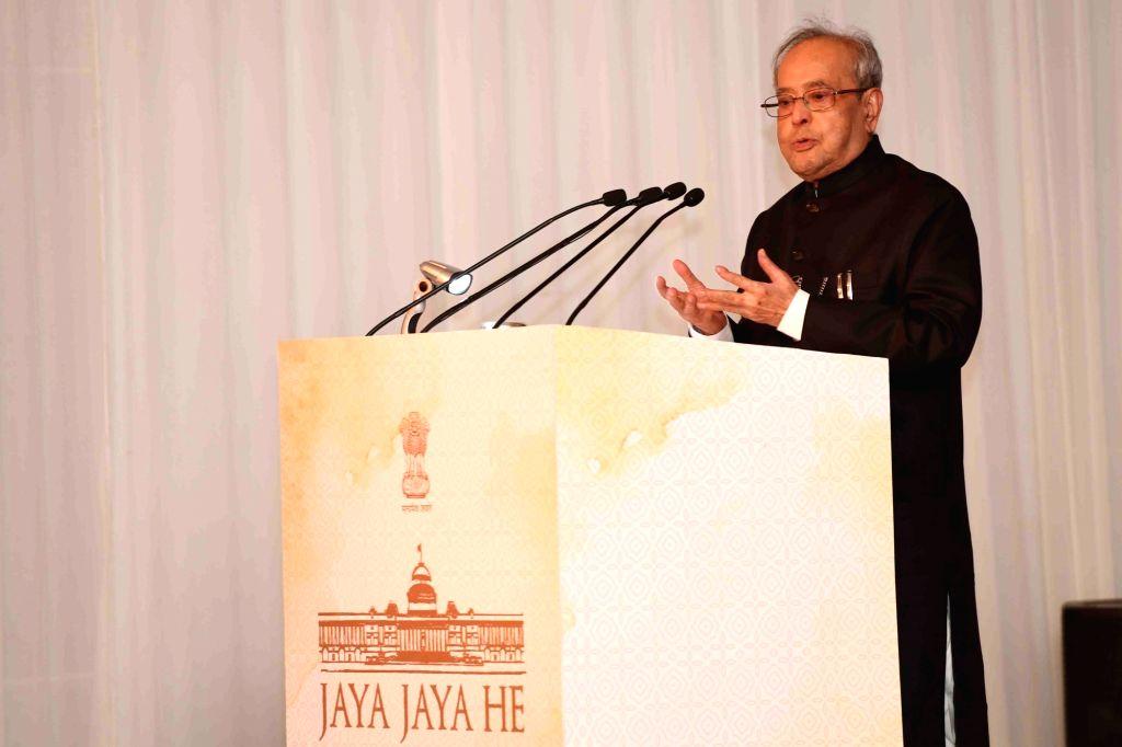 President Pranab Mukherjee addresses during the launch of Micro-Site of Rashtrapati Bhavan at Rashtrapati Bhavan in New Delhi, on July 25, 2016. - Pranab Mukherjee