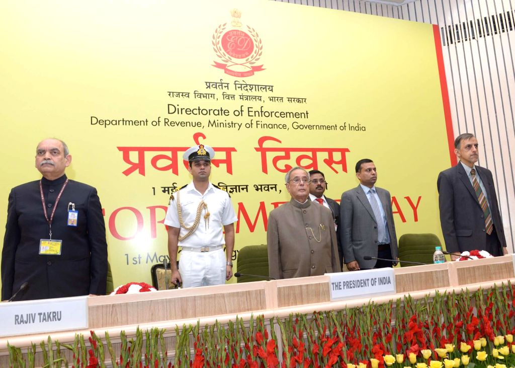 President Pranab Mukherjee during a programme organised on 'Enforcement Day' to celebrate Foundation Day of the Enforcement Directorate at Vigyan Bhavan in New Delhi on May 1, 2014. - Pranab Mukherjee