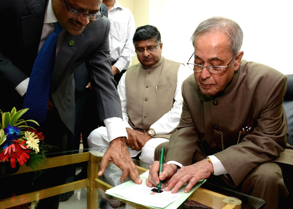President Pranab Mukherjee, during the inauguration of a new building of United Bank of India, President`s Estate Branch at Schedule - B, President`s Estate in New Delhi on July 24, 2014.