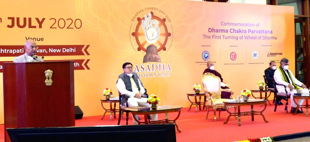 President Ram Nath Kovind addresses at the inauguration of the Dharma Chakra Diwas in a Virtual Event organised by the International Buddhist Confederation, at Rashtrapati Bhavan Cultural ... - Nath Kovind and Prahlad Singh Patel
