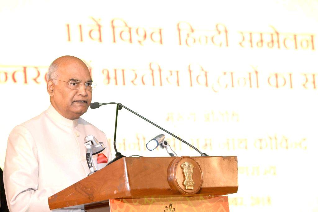 President Ram Nath Kovind addresses at the 11th Vishwa Hindi Sammelan in New Delhi on Sept 17, 2018. - Nath Kovind