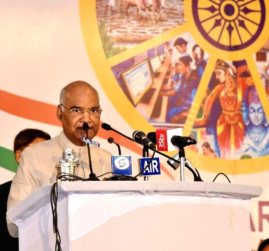 President Ram Nath Kovind addresses at the 18th anniversary celebrations of Swarna Bharat Trust, in Nellore, Andhra Pradesh, on Feb 22, 2019. - Nath Kovind