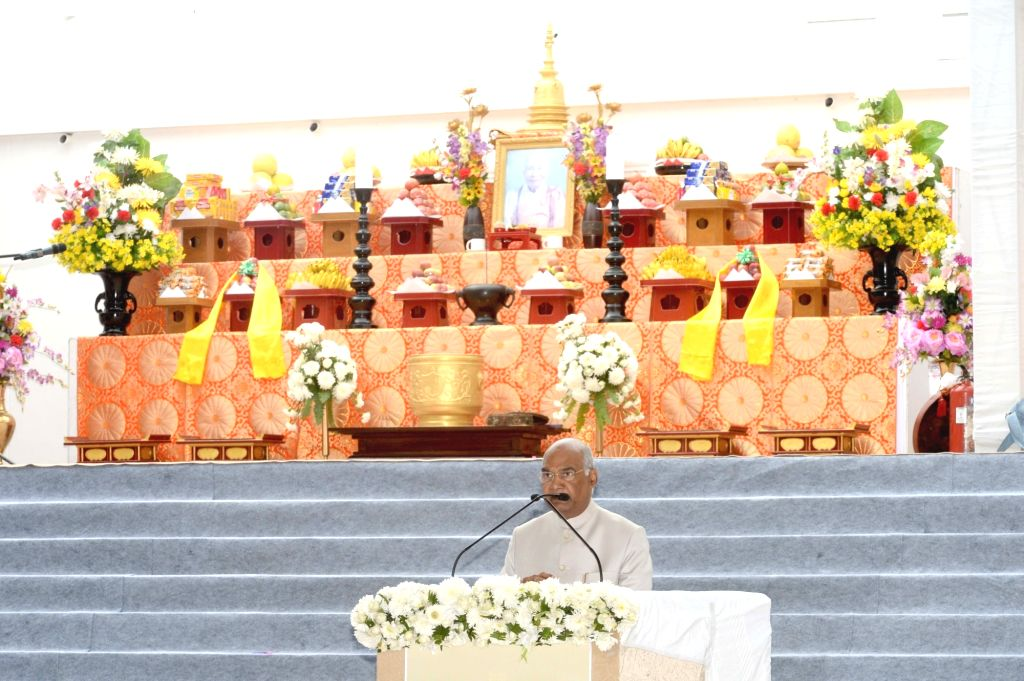 President Ram Nath Kovind addresses at the 50th Anniversary celebrations of of Vishwa Shanti Stupa in Bihar's Rajgir on Oct 25, 2019. - Nath Kovind