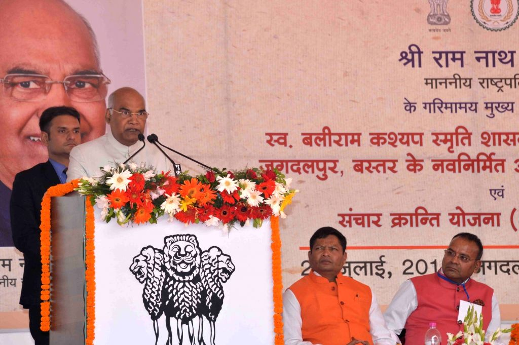 President Ram Nath Kovind addresses during the inauguration of the medical college and hospital, at late Baliram Kashyap Memorial College Campus in Jagdalpur, Chhattisgarh on July 26, 2018. - Nath Kovind