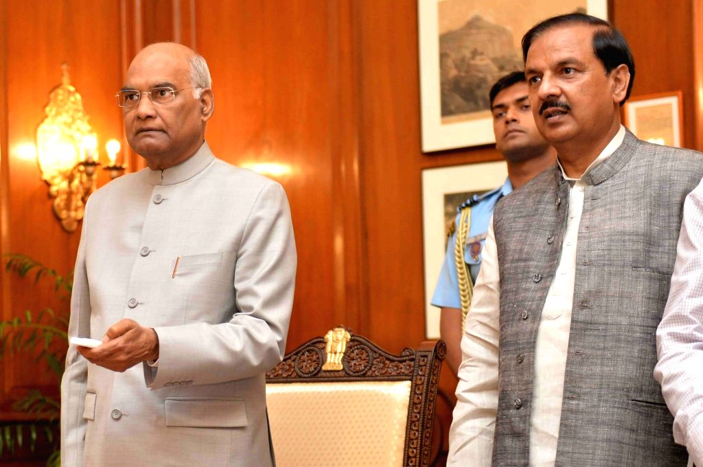 President Ram Nath Kovind and Union MoS Culture and Tourism and Civil Aviation Mahesh Sharma during the launch of a logo and web portal to commemorate the 150th birth anniversary of ... - Nath Kovind and Aviation Mahesh Sharma