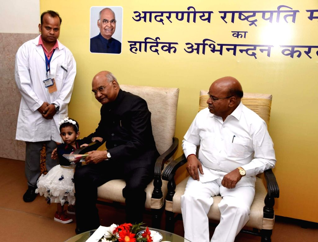 President Ram Nath Kovind and Union Social Justice and Empowerment Minister Thawar Chand Gehlot during their visit to Pt. Deendayal Upadhyaya National Institute for Persons with Physical ... - Thawar Chand Gehlot and Nath Kovind