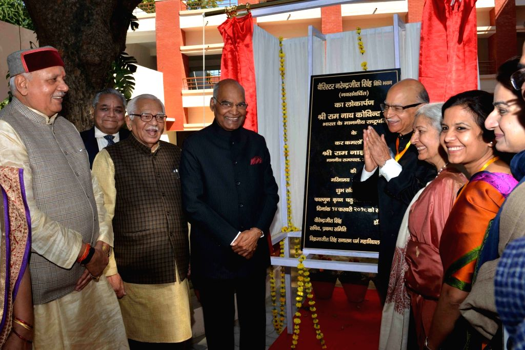 President Ram Nath Kovind and Uttar Pradesh Governor Ram Naik during the inauguration of First and Second Floors of Barrister Narendrajeit Singh Law Bhavan of Vijkramajit Singh Sanatan Dharma ... - Nath Kovind