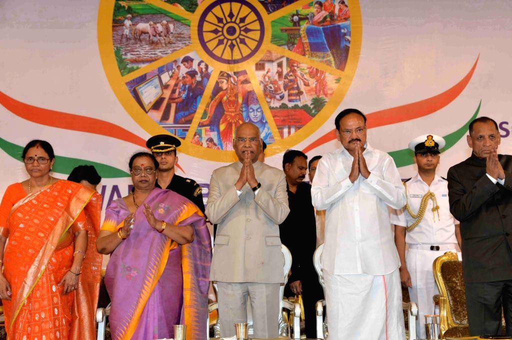 President Ram Nath Kovind and Vice President M. Venkaiah Naidu at the 18th anniversary celebrations of Swarna Bharat Trust, in Nellore, Andhra Pradesh, on Feb 22, 2019. - M. Venkaiah Naidu and Nath Kovind