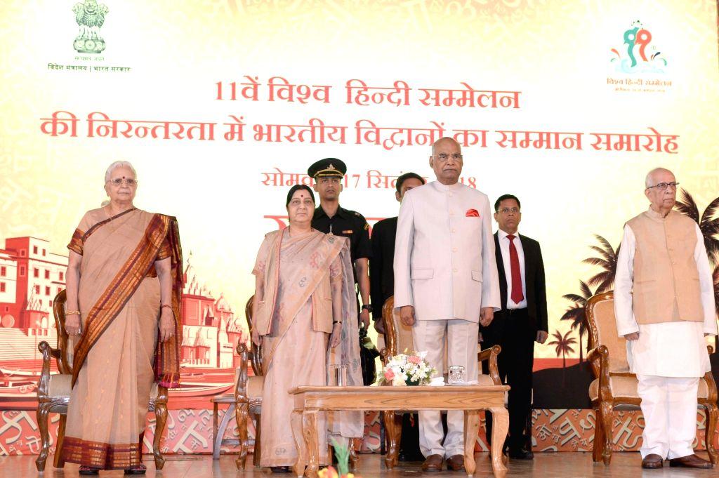President Ram Nath Kovind at the 11th Vishwa Hindi Sammelan in New Delhi on Sept 17, 2018. - Nath Kovind