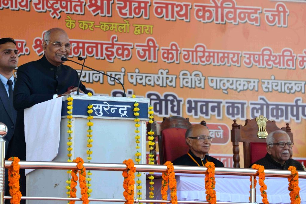 President Ram Nath Kovind delivers Barrister Narendrajit Singh Memorial Lecture during the inauguration of First and Second Floors of Barrister Narendrajeit Singh Law Bhavan of Vijkramajit ... - Nath Kovind
