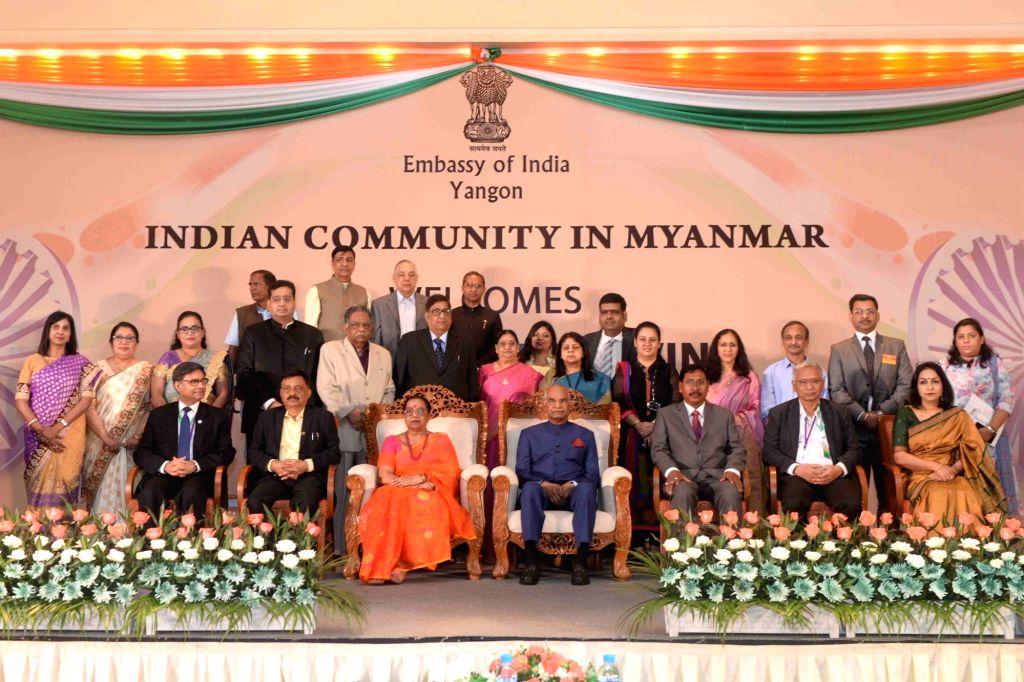 President Ram Nath Kovind during a reception organised by the Indian community in Yangon, Myanmar on Dec 12, 2018. - Nath Kovind