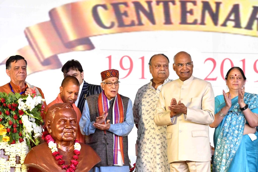 President Ram Nath Kovind during inauguration of Centenary Celebrations of DAV College in Kanpur on Feb 25, 2019. Also seen - Nath Kovind