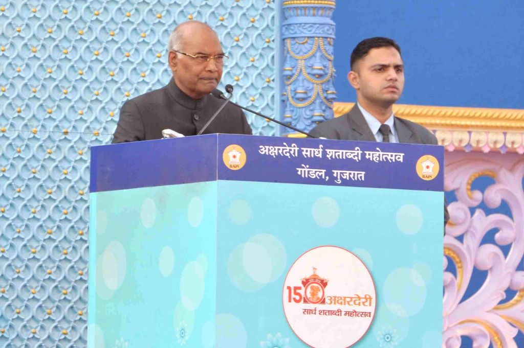 President Ram Nath Kovind during the Akshar Deri's 150th anniversary celebrations in Gondal of Gujarat on Jan 22, 2018. - Nath Kovind