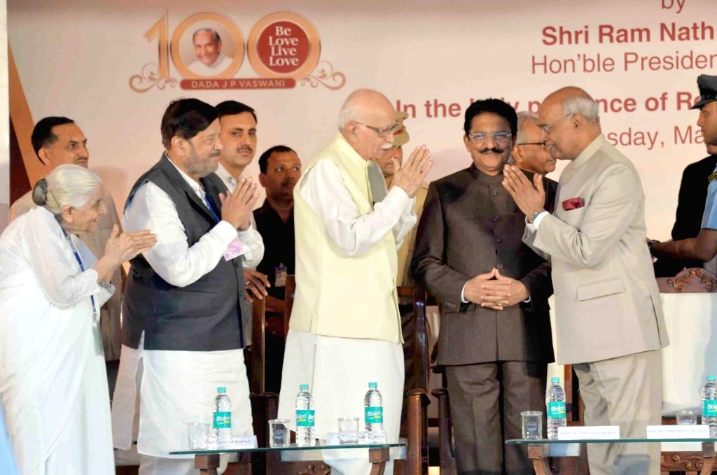 President Ram Nath Kovind, Maharashtra Governor C. Vidyasagar Rao and BJP leader L.K. Advani during the inauguration of Sadhu Vaswani International School, in Pune on May 30, 2018. - Nath Kovind, C. Vidyasagar Rao and K. Advani