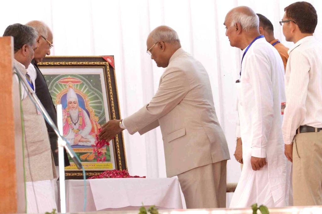 President Ram Nath Kovind pays tributes to saint and poet Kabir Das during Shiromani Kabir Prakat Diwas (the birth anniversary of saint Kabir Das) organised by Dhanak Sabha Fatehabad and ... - Nath Kovind