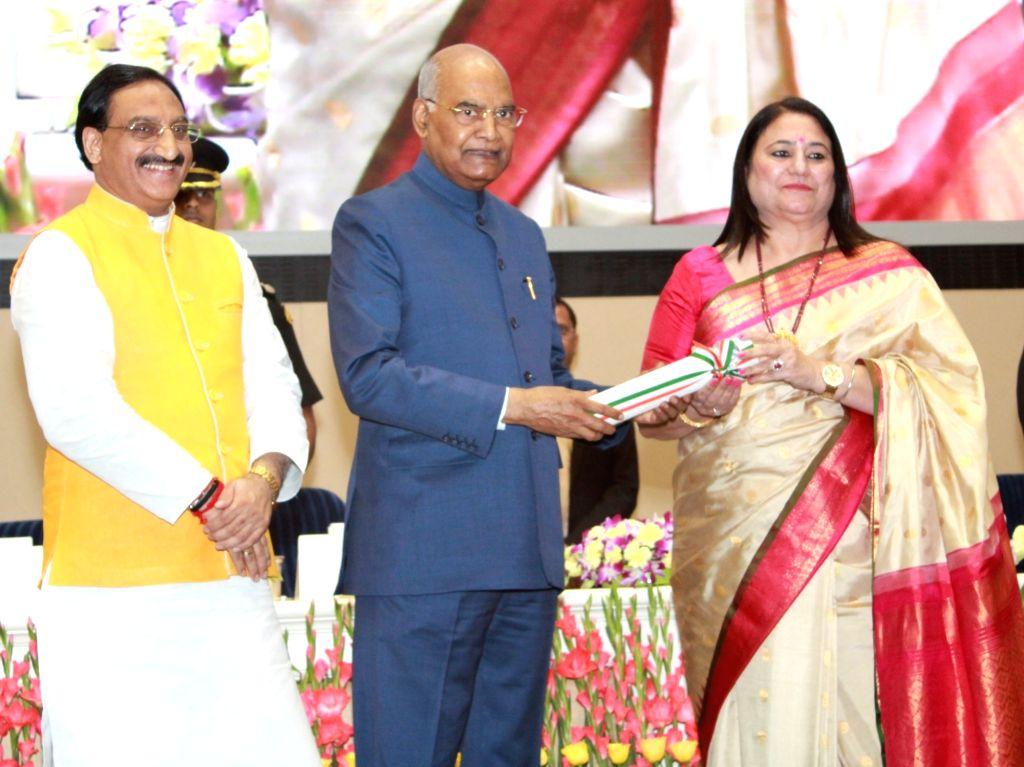 President Ram Nath Kovind presents 2019 National Award to Teachers to Manju Rana, Principal of Seth Anandram Jaipuria School in Uttar Pradesh's Ghaziabad; on the occasion of Teachers' Day ... - Nath Kovind
