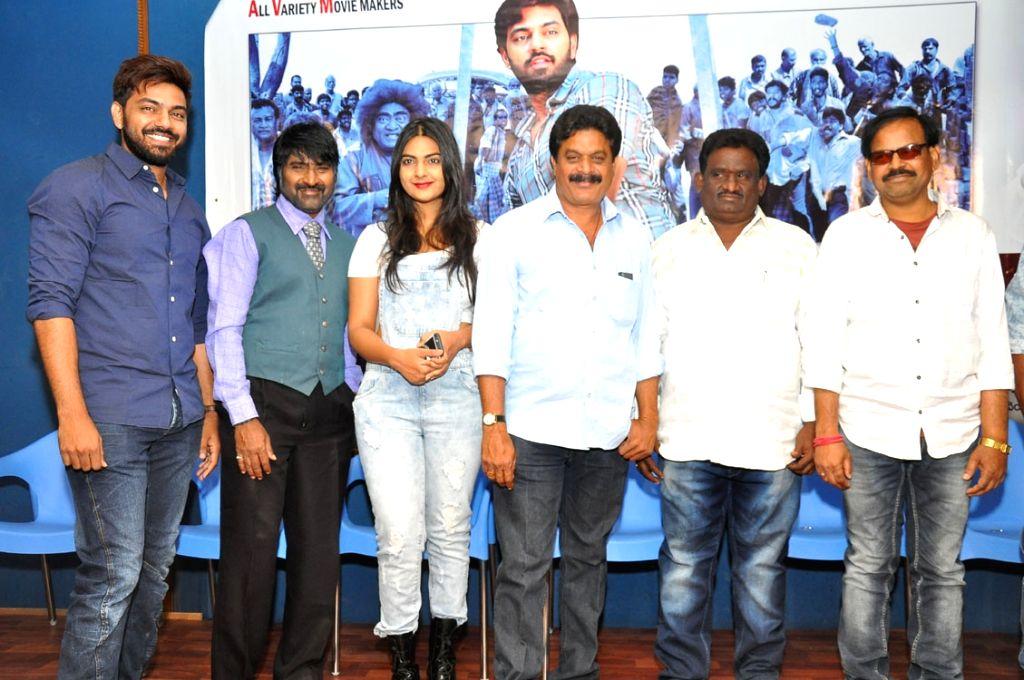 Press meet of Telugu film Bichhagaada Majaaka.