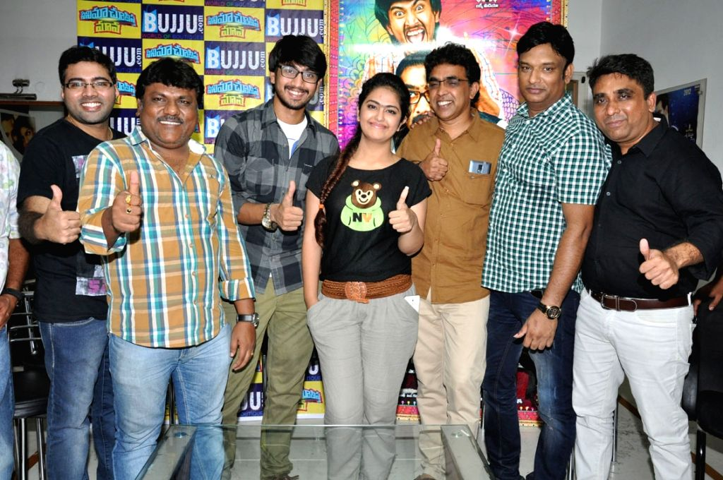 Press meet of Telugu film `Cinema Chupistha Maava`.