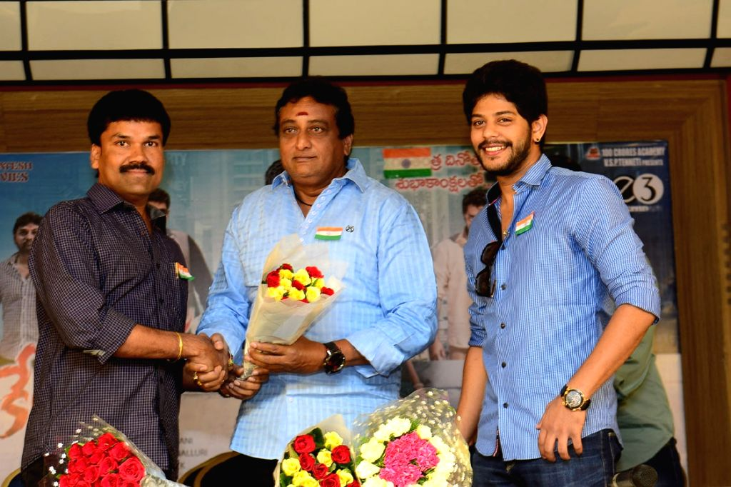 Press meet of Telugu film `Ketugadu`.