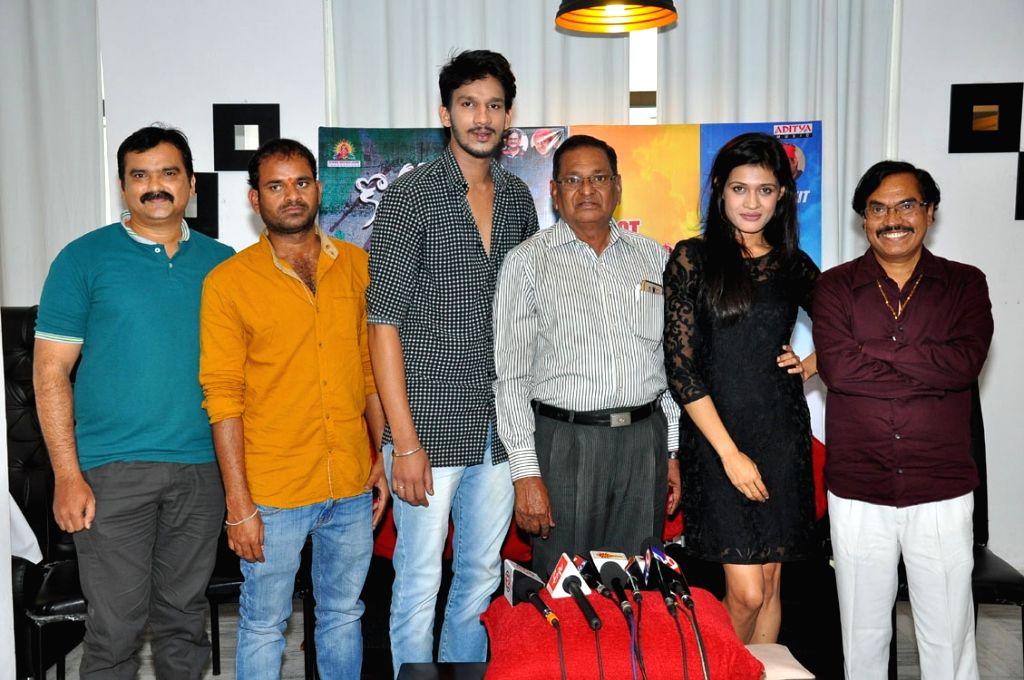 Press meet of Telugu film Kotha Kothaga Unnadi.