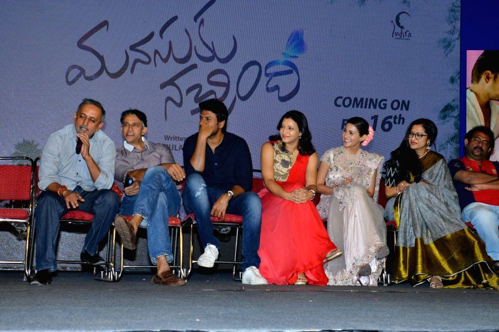 Press Meet of Telugu film Manasuku Nachindi.