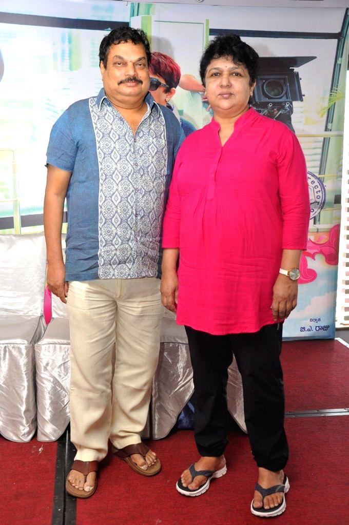 Press meet of Telugu film Vaishakham.