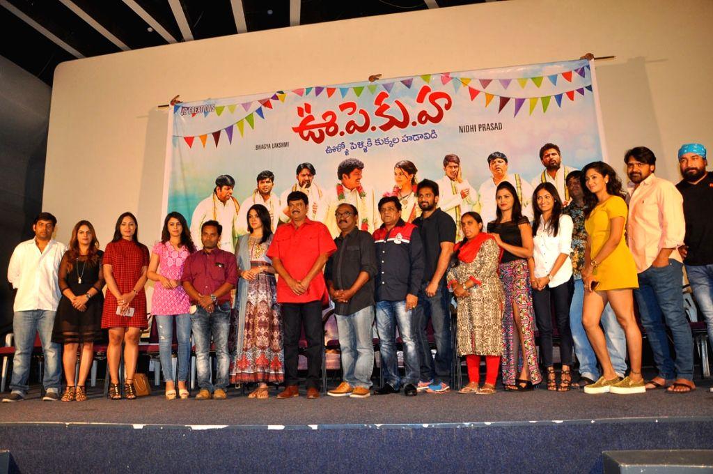 Press meet of Telugue film Voollo Pelliki Kukkala Hadavidi  held at Prasad Labs, Jubilee Hills, Hyderabad on March 23, 2017