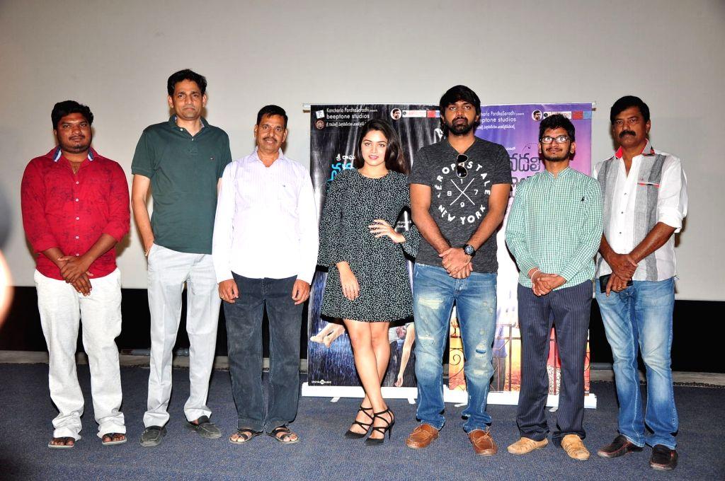Press meet stills from Telugu film `Nannu Vadili Neevu Polevule`
