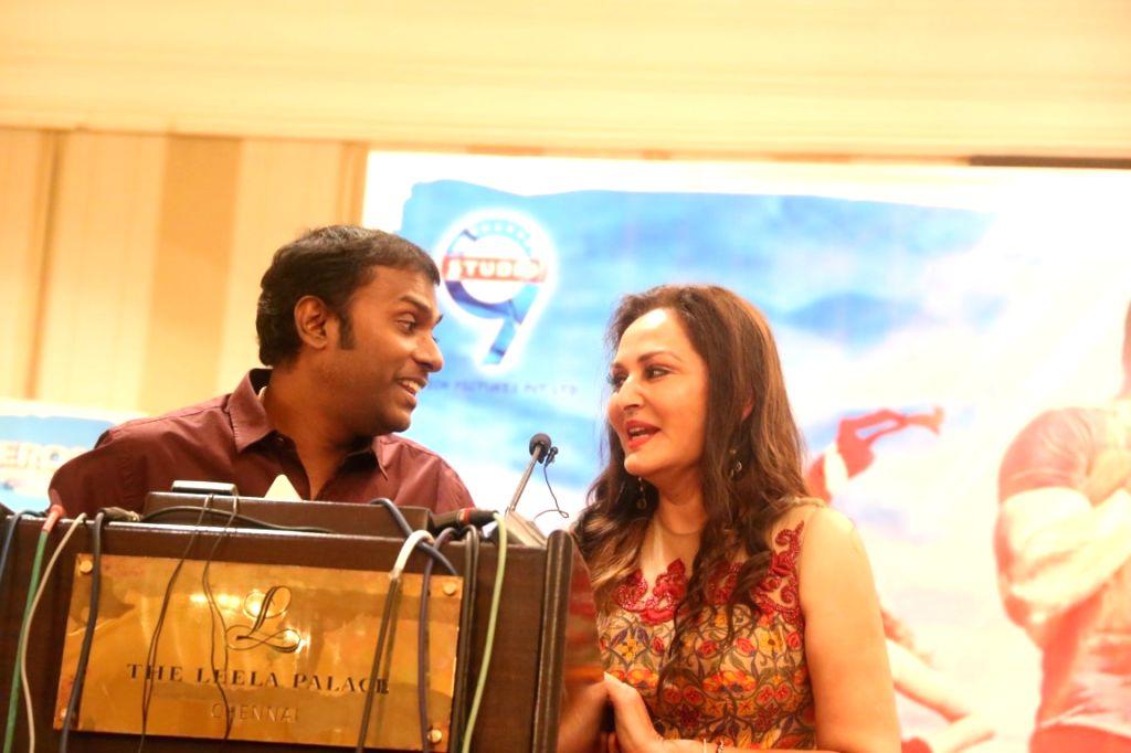 Press meet stills from Telugu film `Uyire Uyire`