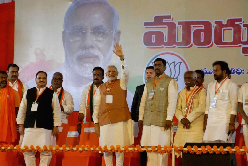 Prime Minister and BJP leader Narendra Modi during a party rally in Hyderabad ahead of Telangana assembly polls, on Dec 3, 2018. - Narendra Modi