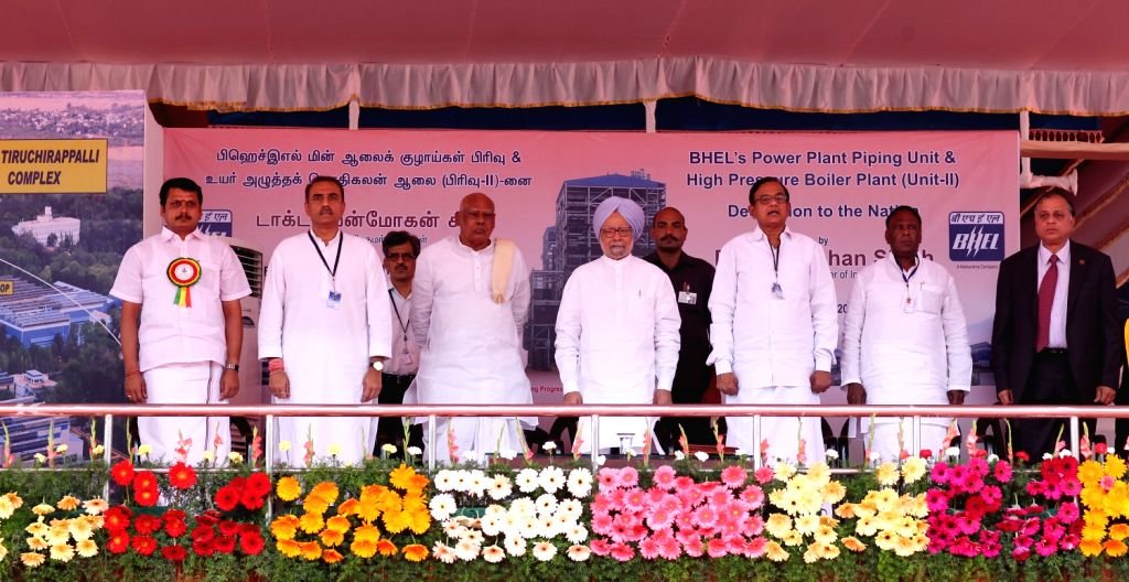 Dedication ceremony of the BHEL's Power Plant Piping Unit & Unit-II