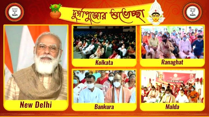 Prime Minister Modi said - Durga Puja of Bengal gives new shine to the perfection of India. - Modi