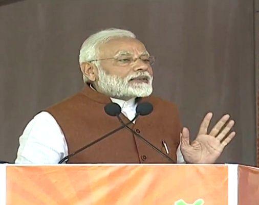 Prime Minister Narendra Modi addresses a public meeting in Guntur, Andhra Pradesh on Feb 10, 2019. - Narendra Modi