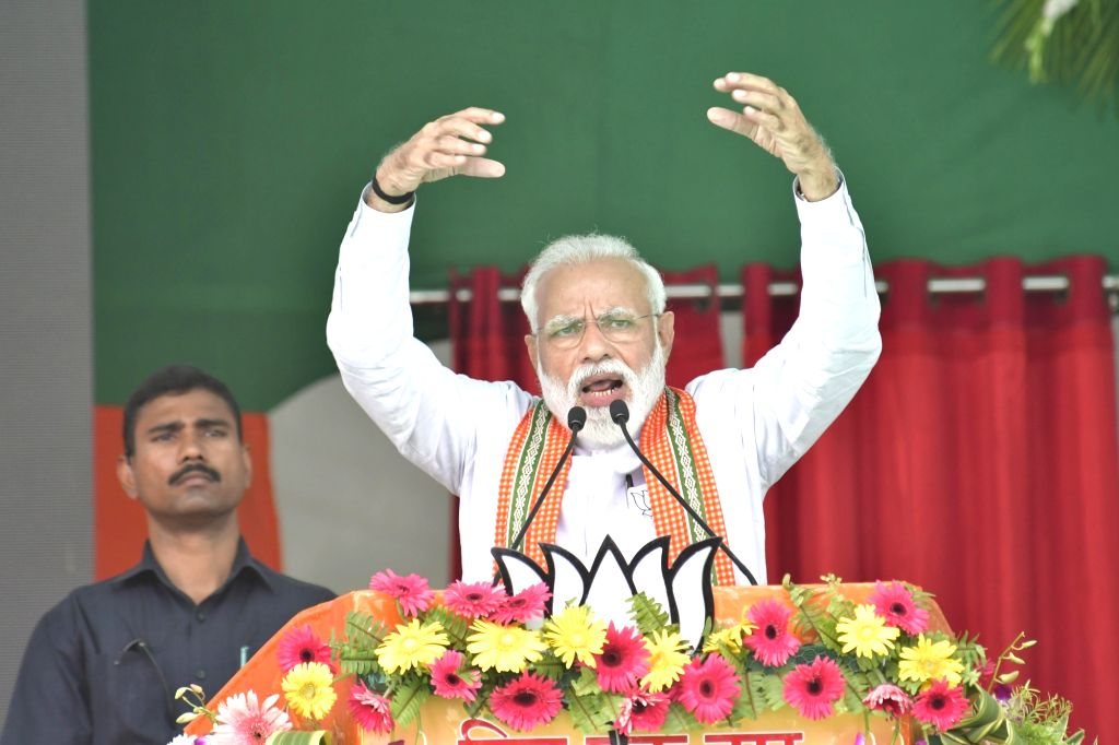 Prime Minister Narendra Modi addresses a public rally in Bihar's Bhagalpur on April 11, 2019. - Narendra Modi