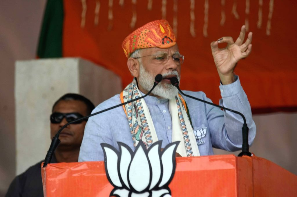 Prime Minister Narendra Modi addresses a public rally in Darbhanga, Bihar, on April 25, 2019. - Narendra Modi