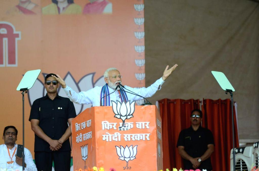 Prime Minister Narendra Modi addresses a public rally in Pratapgarh, Uttar Pradesh on May 4, 2019. - Narendra Modi