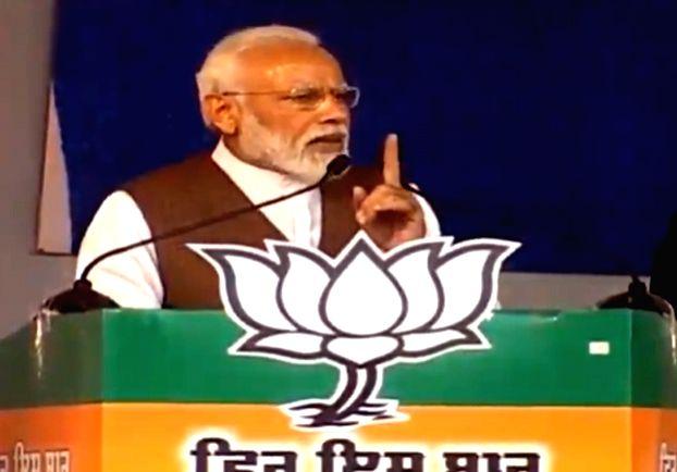 Prime Minister Narendra Modi addresses a public rally in Hoshiarpur, Punjab on May 10, 2019. - Narendra Modi