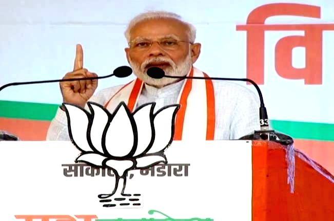 Prime Minister Narendra Modi addresses a public meeting in Bhandara, Maharashtra, on Oct 13, 2019. - Narendra Modi