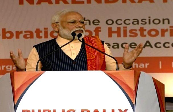 Prime Minister Narendra Modi addresses a public rally in Kokrajhar District of Assam on Feb 7, 2020. - Narendra Modi